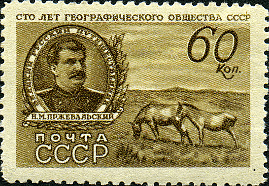 Stamp_of_USSR_1113.jpg