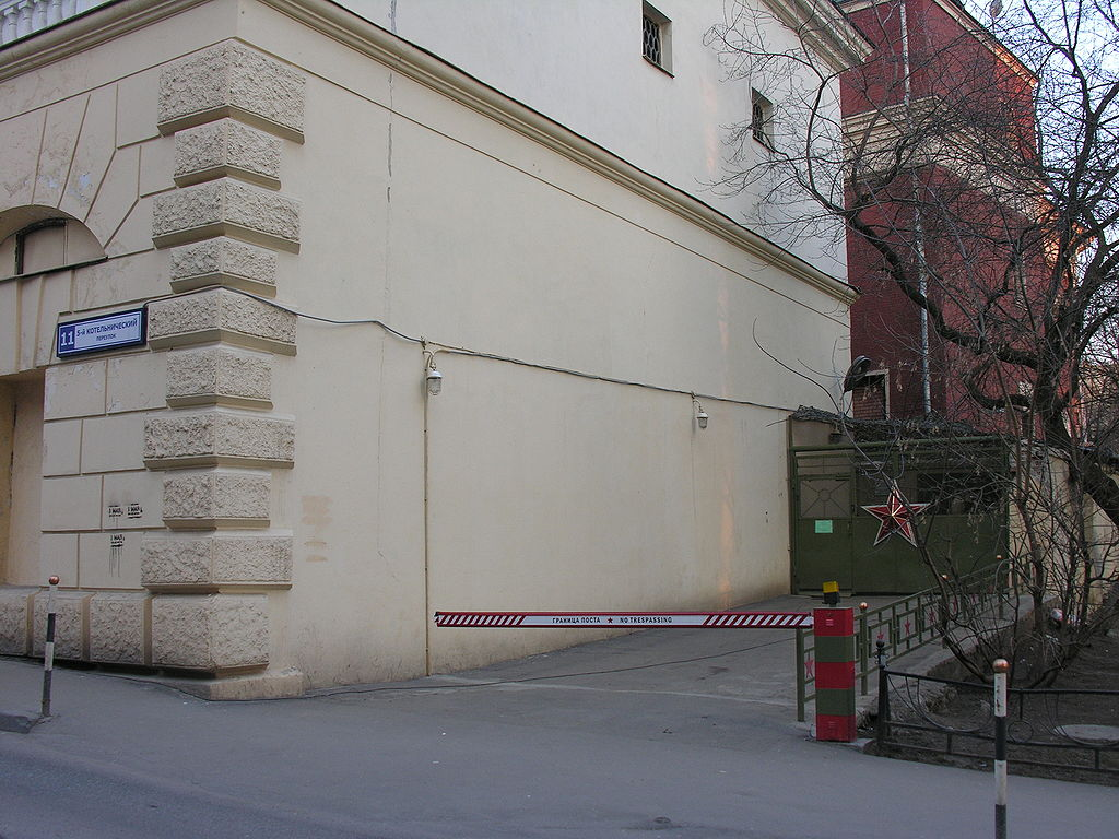 1024px-Cold_War_Museum_Moscow_entrance.jpg