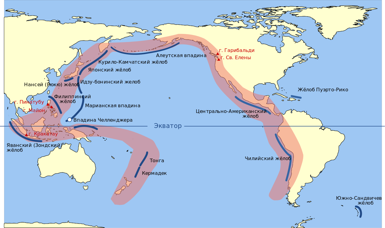 1280px-Pacific_Ring_of_Fire-ru.svg.png