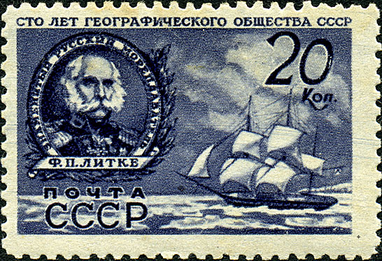 Stamp_of_USSR_1111.jpg