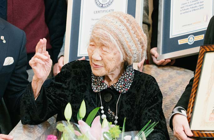 Oldest-person-kane-tanaka_tcm25-563943.jpg