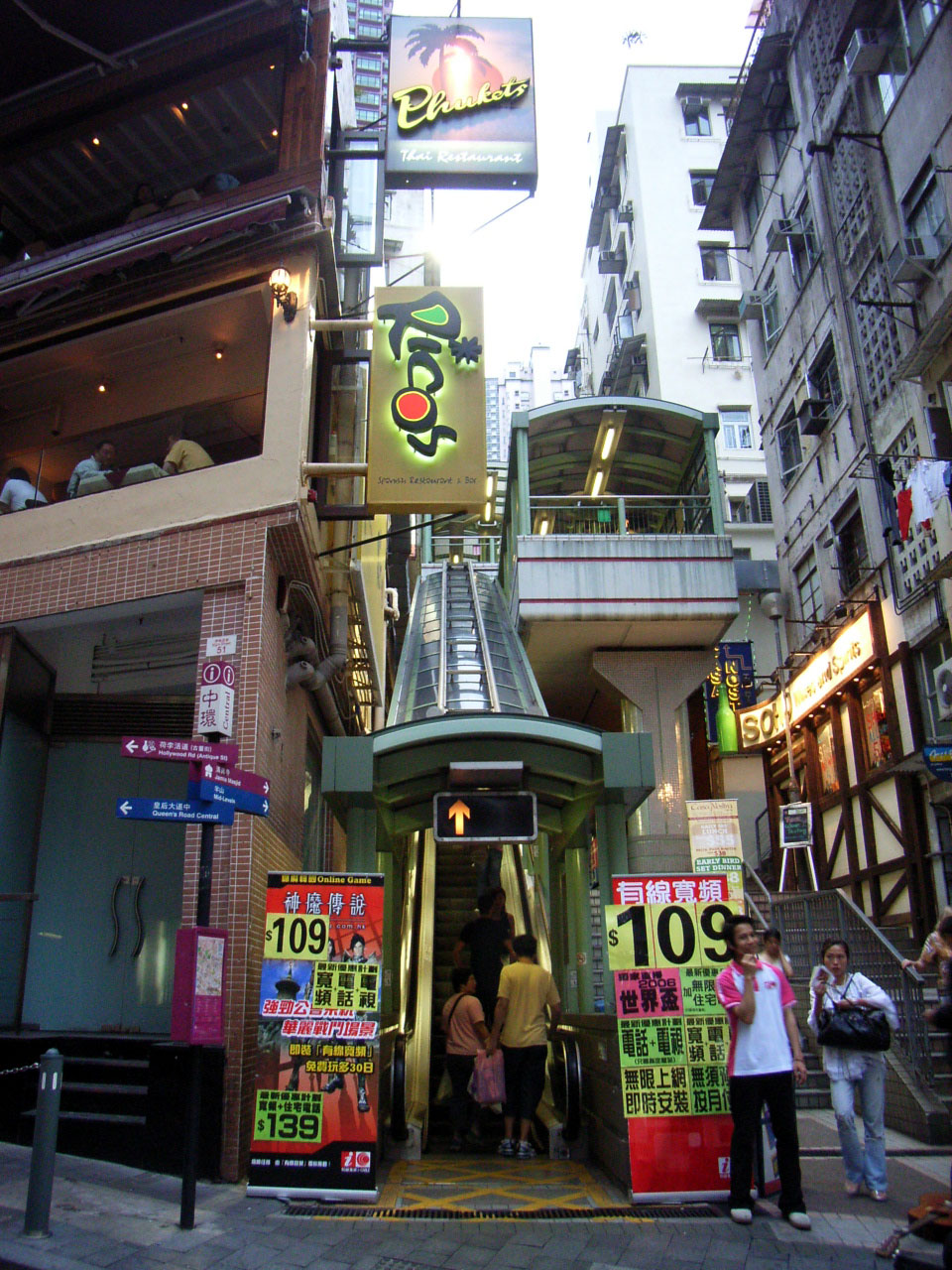 HK_Escalators-1.jpg