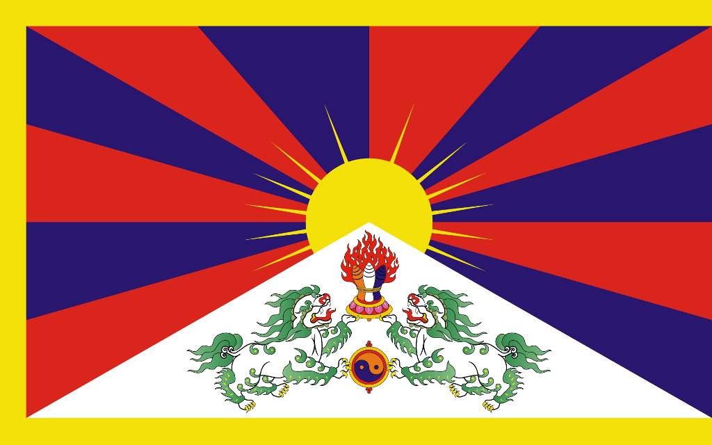 1920px-Flag_of_Tibet.svg.png